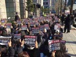 """여대생 모임 """"장자연 리스트 사건 철저히 진상규명하라"""""""