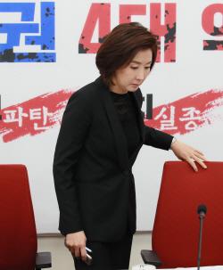 [포토]기자간담회 참석하는 나경원 원내대표