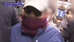 """""""윤중천, 피해자 '권총 협박'… 특수강간 혐의 적용 가능"""""""