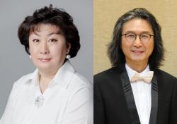 국립창극단·국악관현악단 신임 예술감독에 유수정·김성진
