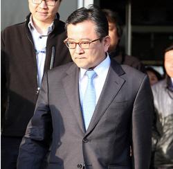 김학의 사건 재수사 본격화…곽상도·이중희도 수사 대상