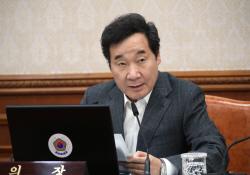 이낙연 총리, 몽골·중국 순방 공군 1호기로 출국…보아오포럼 참석