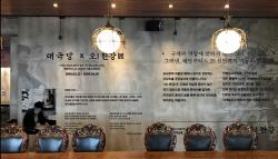 민주화 이끈 허영만 화백 '오! 한강' 다시 만난다