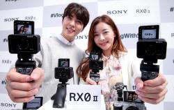 [포토]소니, 브이로그용 카메라 'RX0 II' 출시
