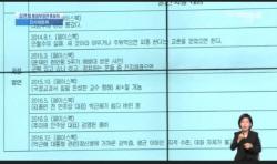 김연철, 청문회서 돌아본 '모두까기' 과거...장관 후보될 줄 몰랐다