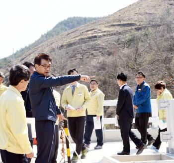 행안부, 재해예방사업장 현장 점검