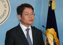 국회의원, 해외출장 사전심사 받는다…정책개발비는 1인당 100만원 ↓