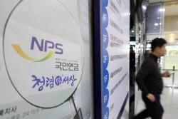 국민연금, 대한항공 조양호 회장 사내이사 선임 반대