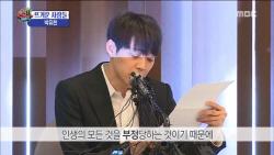 """""""박유천, 적극 가담 정황..입증되면 징역 5년~7년"""""""