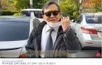 """모습 드러낸 김학의 """"마스크 찍지 마세요, 범인처럼 보이니까"""""""