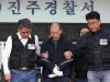진주 방화·살인 안인득 얼굴 공개...범행동기 '횡설수설'