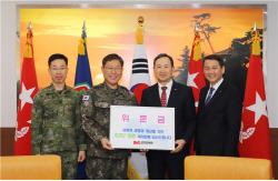 군인공제회, 강원도 산불진화 도운 8군단에 위문금 전달