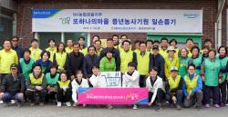 [포토] NH농협금융, 풍년농사기원 일손돕기