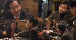 12년전 술자리 기싸움 이어 유튜브 '빅매치'
