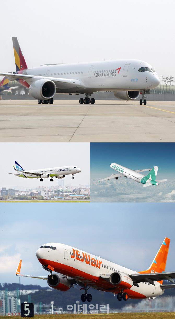 제주항공, 아시아나항공 인수가 어려운 이유