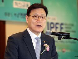 최종구, 금융규제 국제회의 참석…가상화폐 등 논의