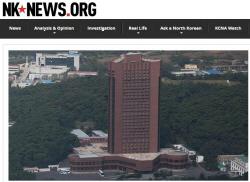 '발코니 낮아서?'…평양 호텔서 중국인 관광객 추락해 숨져