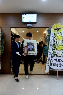 [포토] 진주 흉기난동 사건 발인식 거행