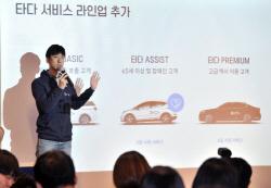 """타다 프리미엄, 4월 출시 '막막'…""""서울시, 무리한 요구"""""""