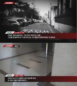 """""""강남 클럽, VVIP가 남긴 주사기·핏자국 없애는 소각팀 운영"""""""
