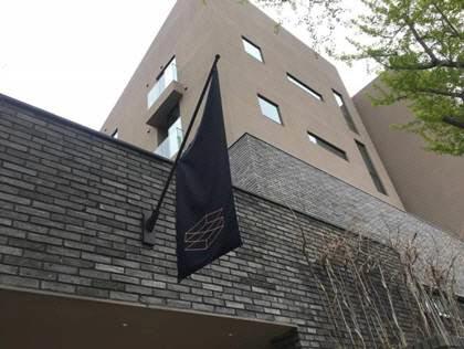 박지윤♥조수용, 결혼식 장소는 조 대표가 만든 '사운즈 한남'
