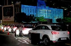 수소전기로 서울시청 밝힌 현대차 넥쏘