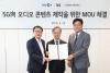 KT-EBS-지니뮤직, '5G 오디오 콘텐츠' 제작한다