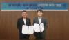 대림오토바이-삼성SDI, 공유서비스용 배터리 개발 MOU
