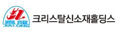 """크리스탈신소재 최대주주 13만주 장내매수…""""경영권 강화"""""""