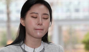 """경찰 """"윤지오 임시숙소, 범죄혐의 없었다…SOS 호출은 잘못 눌러"""""""