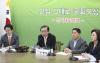 """평화당, 패스트트랙 합의안 추인…""""'10% 의석 늘리기' 논의해야"""""""