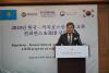 중진공, '한·카자흐스탄 기술교류 컨퍼런스' 개최
