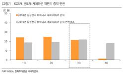 BJ 박유환, 형 박유천 마약 양성반응 나온 후 돌연 휴방