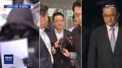 '김학의 의혹' 또다른 동영상 확보