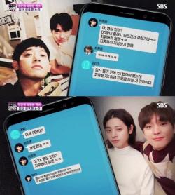 """정준영, 성폭행 피해자 조롱 """"연예인과 자고 싶었던 것"""""""