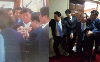한국당 · 문희상 국회의장 충돌