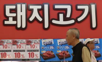 `돼지열병` 돼지고기 값 비상