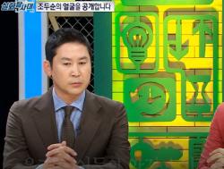 """'조두순 얼굴 공개' 신동엽 """"마음이 힘들다"""""""