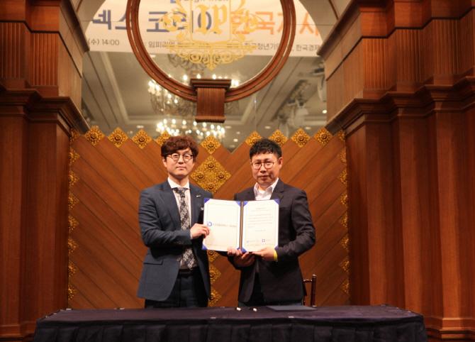 세계2위 암호화폐 거래소 디지파이넥스, 한국 진출