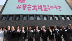 '책 문화 센터' 강릉 구축…'책 읽기' 생활문화로 만든다