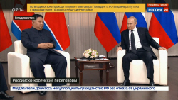 [포토] 회담하는 북-러 정상