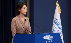 """고민정 靑대변인, '상선약수' 화두 던지며 """"최선 다하겠다"""" 다짐"""