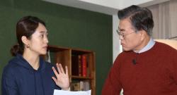 文대통령 파격 발탁…靑 새 대변인 고민정 임명