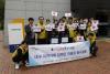 산단공, 대구 장애인시설 2곳서 봉사활동