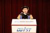 """DGIST 4대 국양 총장 취임…""""창의적·도전적 융복합 교육·연구 선도할 것"""""""