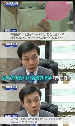 """""""승리 '해피벌룬' 흡입, 증거 확보 쉽지 않을 것"""""""