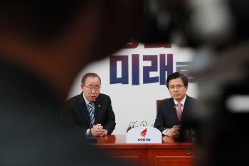 반기문, 황교안 자유한국당 대표 예방