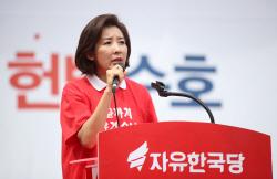 [국회 말말말]'달창'부터 '한센병'까지…막말의 한 주