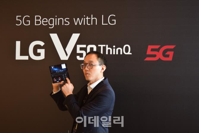 """[인터뷰]LG의 첫 5G폰 기획 이야기 """"하나의 화면에만 갇히지 않도록 했다"""""""