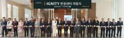 DGB금융그룹, 대구은행·하이투자증권 복합점포 1호점 개점